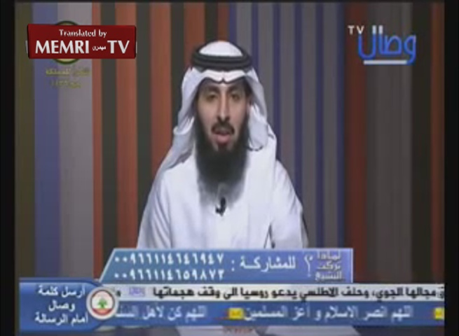 Saudi TV Host Abdulellah Al-Dosari Celebrates Death of Iranian Pilgrims in Hajj Stampede in Mecca