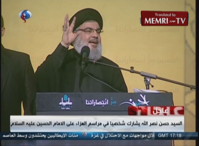 Hizbullah Sec.-Gen. Nasrallah: The U.S. Supports ISIS, Runs the Entire War in Our Region