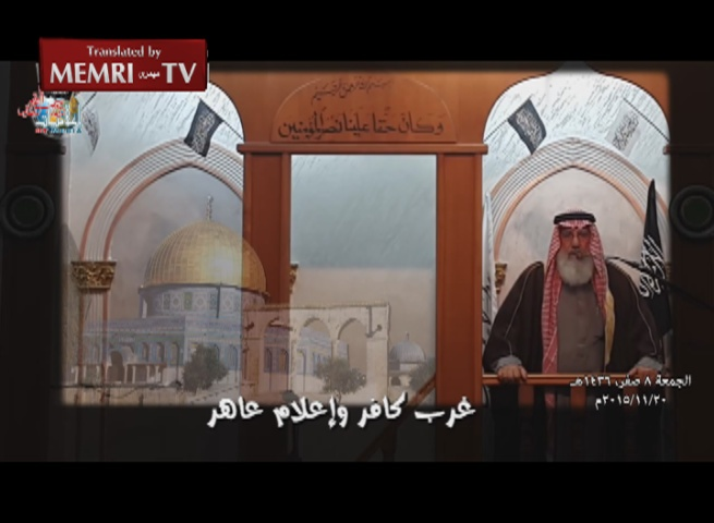 Palestinian Cleric Issam Amira: The Paris Attacks Were Carried Out by Western Intelligence