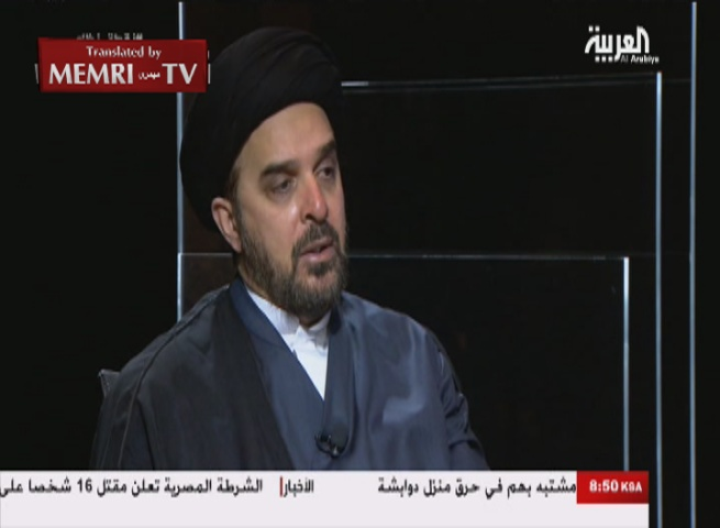 Former Iraqi MP Ayad Jamal Al-Din: Secularism Should Be Imposed in Iraq by Force