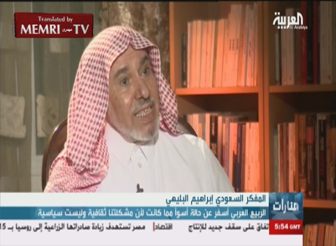 Saudi Shura Council Member Al-Buleihi: Arab Culture Immersed in Violence and Hatred of the Other