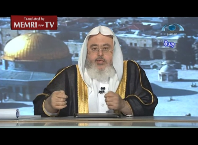 Saudi Cleric Muhammad Al-Munajid: Treachery Courses through the Veins of the Jews Like Blood