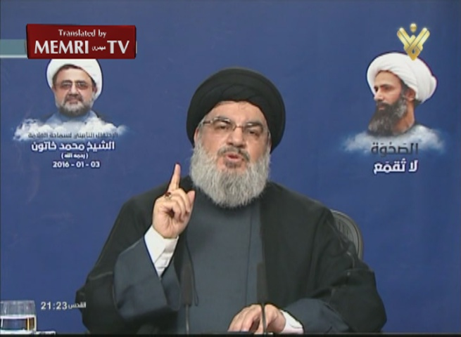 Hizbullah Secretary-General Nasrallah in Response to Al-Nimr Execution: This Will Spell the End of the Saud Regime and Clan