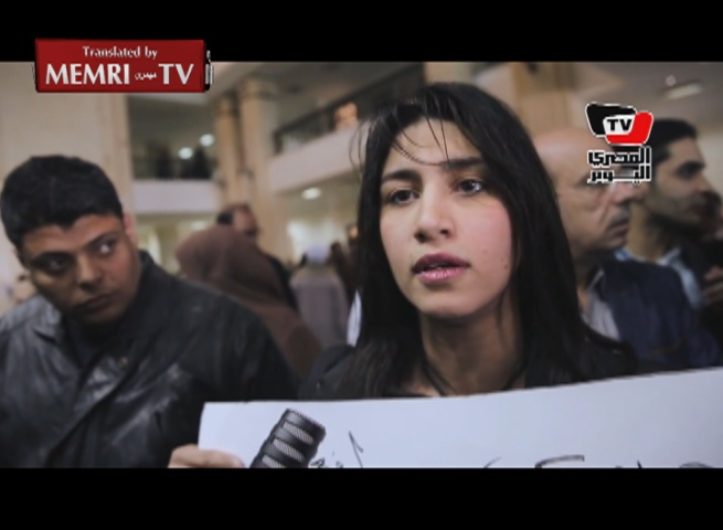 Liberal Egyptian Intellectuals Demonstrate in Support of Islam Buhairi, Sentenced to Prison for