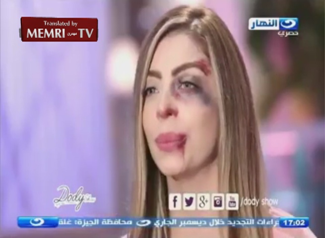 Egyptian TV Host Duaa Salah Appears with