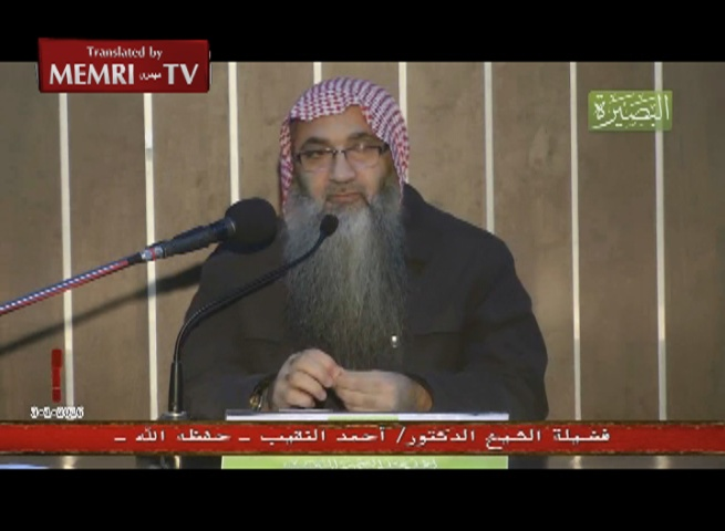 Egyptian Cleric Al-Naqib on Execution of Shiite Cleric Al-Nimr: KSA Must Eliminate Two Enemies - Shiites and Secularists