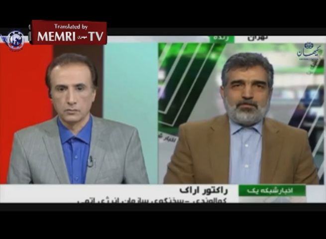 Iran's Atomic Energy Organization Spokesman Kamalvandi Explains What Is Being Done in the Core of the Arak Nuclear Reactor