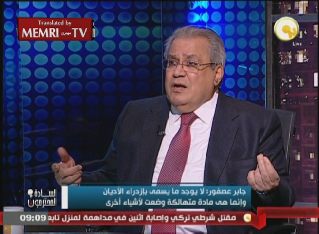 Former Egyptian Minister of Culture Gaber Asfour Supports Imprisoned Reformist Intellectual Islam Behery: This Is the