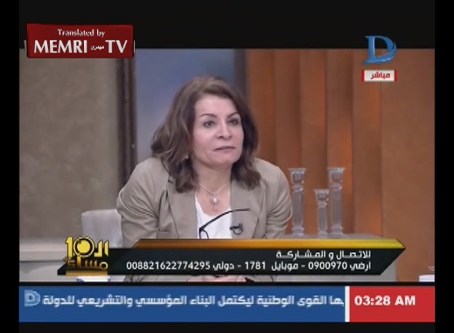 Egyptian TV Hosts Demand Execution of Journalist for Saying that Tahrir Square Is Holier than Mecca