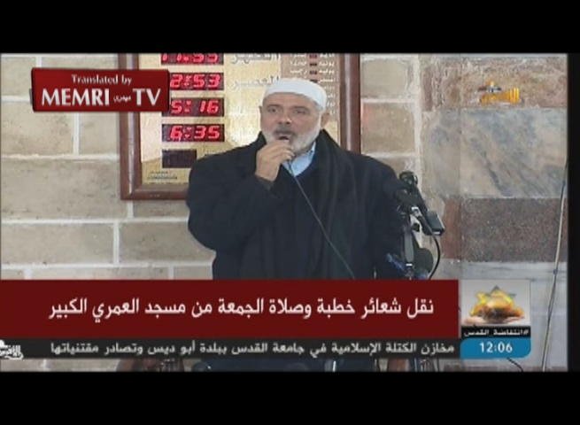 Hamas PM Haniya in Friday Sermon: We Are Digging Tunnels East of Gaza