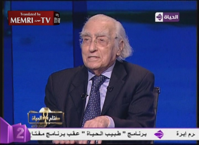 Egyptian Philosopher Mourad Wahba: We Suffer from a