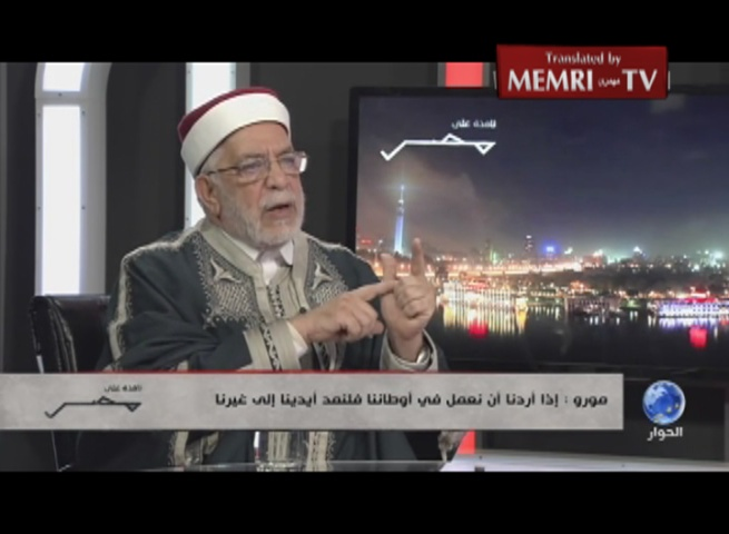 Top Tunisian Islamic Politician Mourou: We'd Better Accept the Sykes-Picot Agreement; Our Goal is to Live, Not to Die