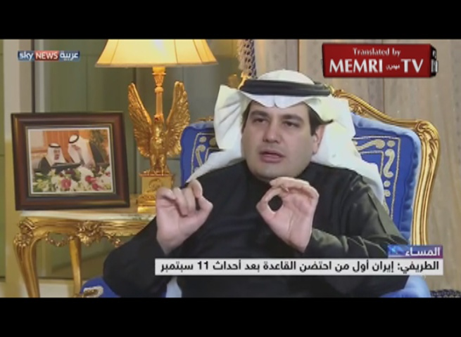 Saudi Information and Culture Minister 'Adel Al-Toraifi: Hizbullah Is a Terrorist Organization that Wants to Turn Lebanon into a Failing State