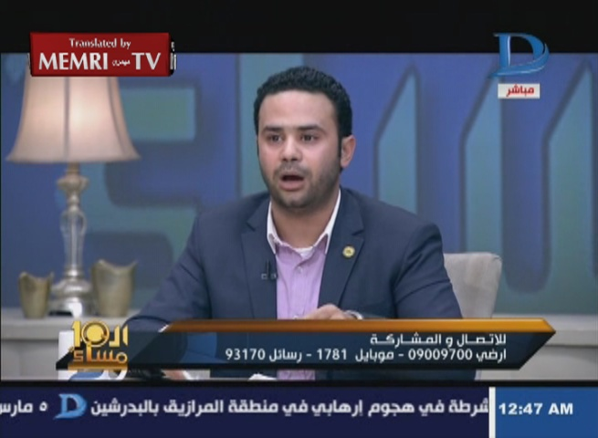 Egyptian MP: The Egyptian People Hate Israel, No Place for Normalization of Relations; Researcher: Israel Is a Regular Country