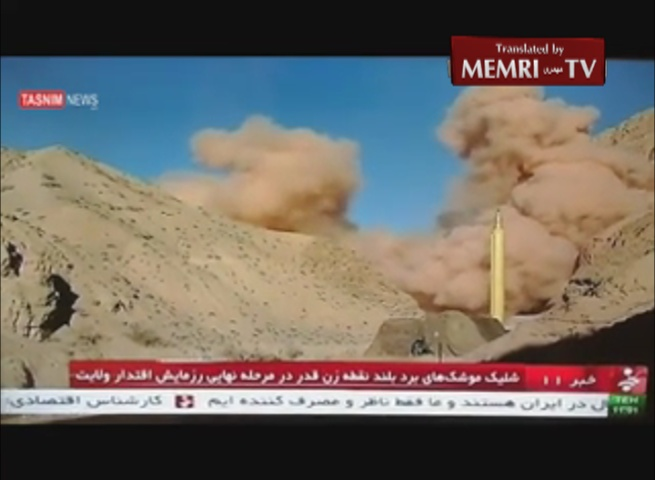Iran Launches Ballistic Missiles from Underground Silo