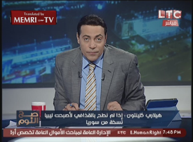 Egyptian TV Host Al-Ghiety to Clinton: Old Bag, You Are the Cause for What Happened in Syria, Iraq, and Libya