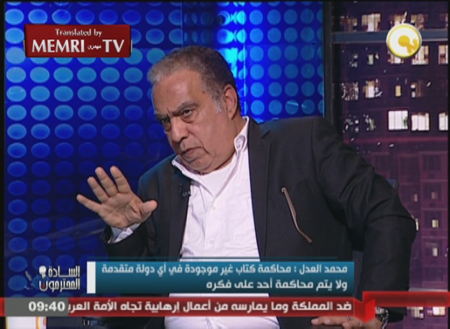 Egyptian Screenwriter Mohamed El Adl: The Religious Movement Is Stronger Than Al-Sisi, Egypt Becoming a Religious State