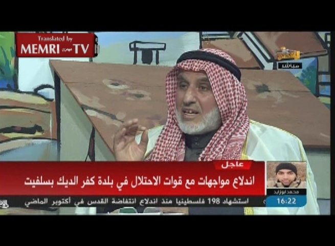 Hamas Clerics Al-Zarad and Al-Astal: The Jews Are the