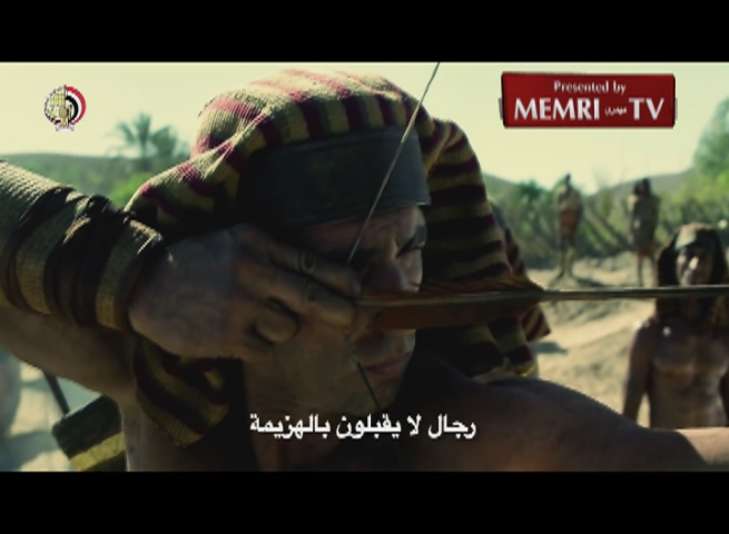 Propaganda Video by Egyptian Ministry of Defense: They Live in Honor and Die in Dignity