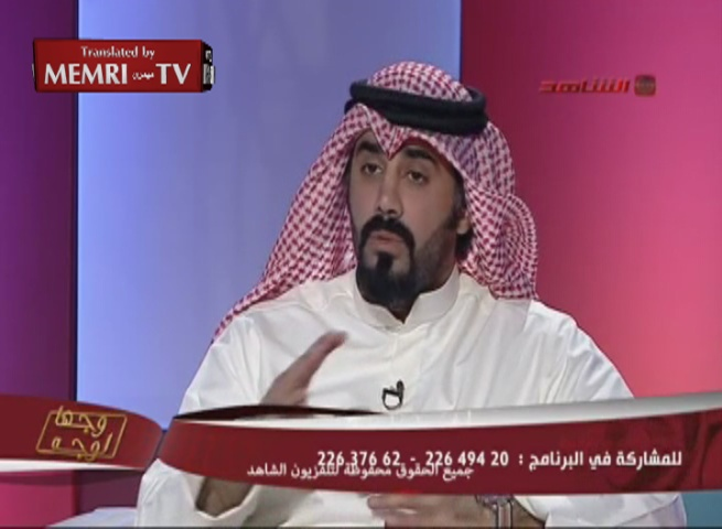 Kuwaiti Activist Nasser Dashti: Islamic Conquests Constitute Colonialism; the Arab Mentality Is Sectarian, Dictatorial, Tyrannical