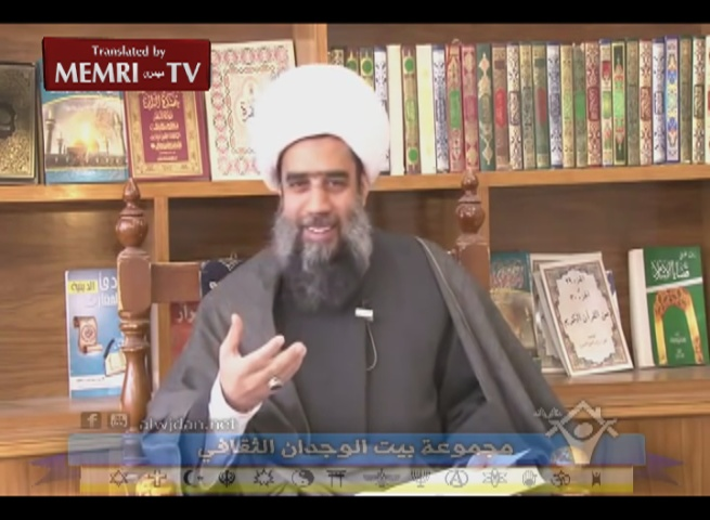 Iraqi Ayatollah Al-Haeri: People Who Will Oppose the Mahdi Will Become Slaves or Slave Girls, Who Can Be Lent Out to Friends