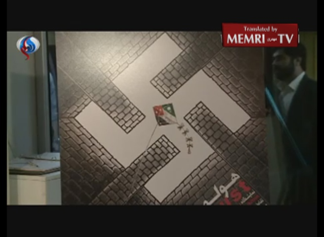 Iranian TV Report on International Holocaust Cartoon Contest Held in Tehran