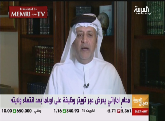 UAE Lawyer Offers Obama a Job: He Will Get to Know the Arabs Up Close