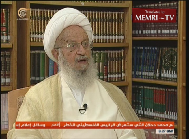 Iranian Ayatollah Naser Makarem Shirazi: America Is No Longer What It Used to Be, Iran Has the Global Final Say