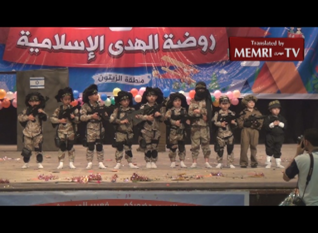 Terror Show at a Gaza Kindergarten Graduation Ceremony; Islamic Jihad Leader to Israelis: We Are Not Terrorists, Don't Force Us to Kill You