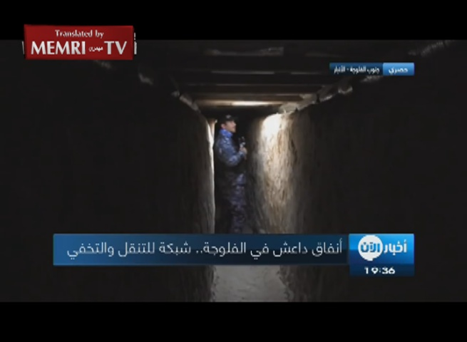 TV Reports: Iraqi Forces Uncover Network of ISIS Tunnels in Fallujah