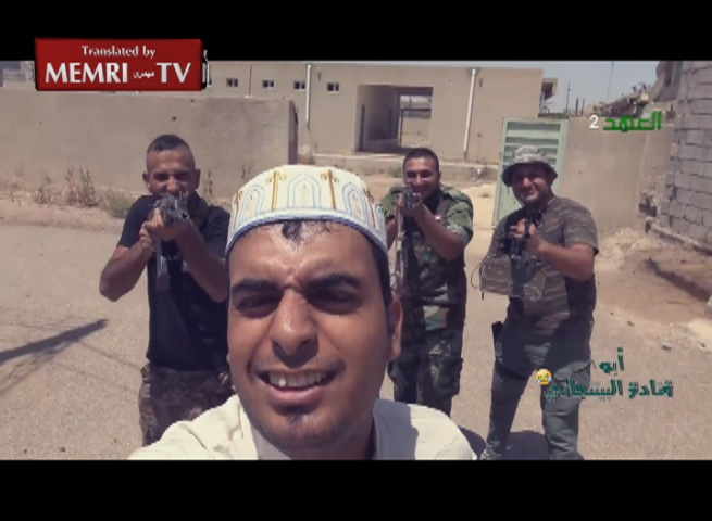 Iraqi Shi'ite TV Channel Mocks ISIS: PMU Fighters Capture Jihadists in Fallujah, Treat Them Like Goats