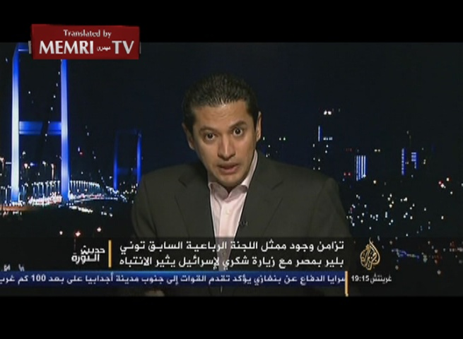 Rivals on Al-Jazeera TV Debate on Egypt-Israel Relations Exchange Accusations of High Treason