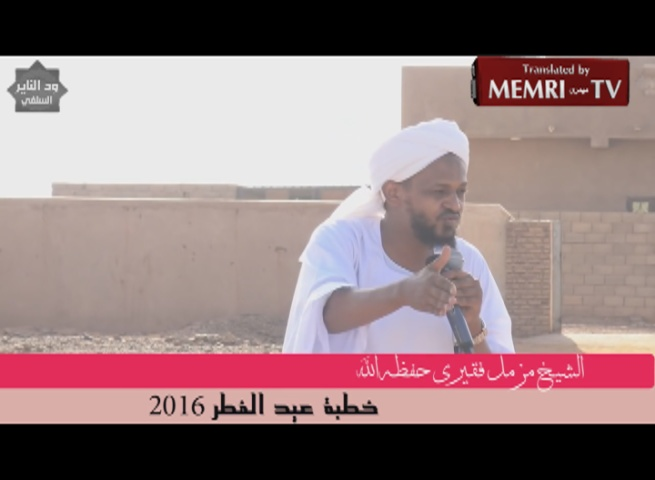 Sudanese Cleric Muzammil Faqiri in Eid Al-Fitr Sermon: ISIS Is Merely Implementing Muslim Brotherhood Methodology