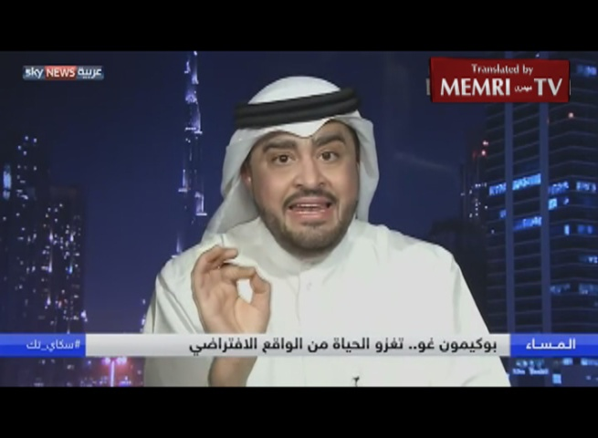 Dubai Family Consultant Dr. Khalifa Al-Makhrazi: Pokémon Go Is Prohibited, Spreads Darwinism