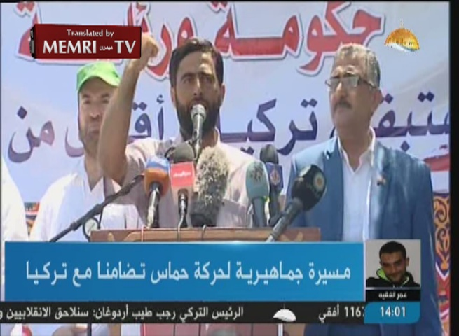 Hamas Spokesman Mushir Al-Masri following Failed Turkish Coup: We Are Willing to Sacrifice Our Blood on the Shores of Istanbul