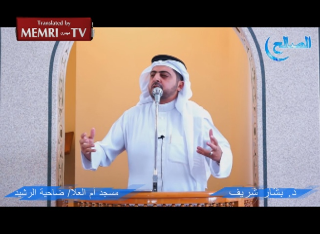 Jordanian Friday Sermon by Sheikh Bashar Sharif: There Is No Difference Whatsoever between ISIS and Secular Arabs