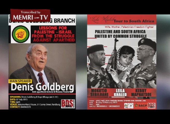 BDS South Africa Video Marks Movement's 11th Anniversary