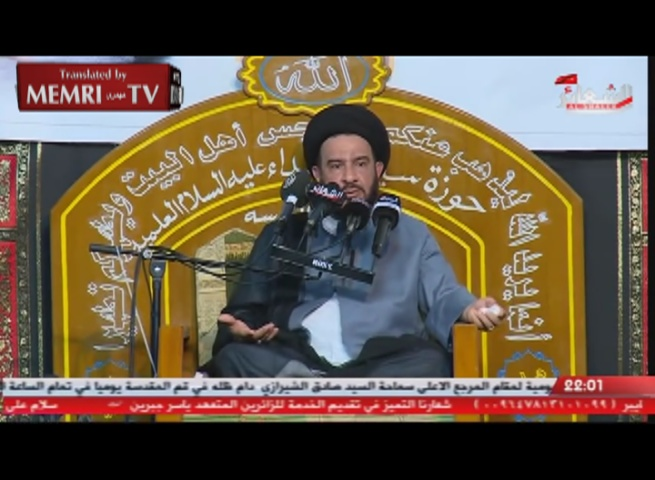 Shiite Cleric Muhammad Baqir Al-Fali Berates Iraqi President Fuad Masum over His Response to Karrada Bombing: May Allah Crush Your Head on Judgment Day!