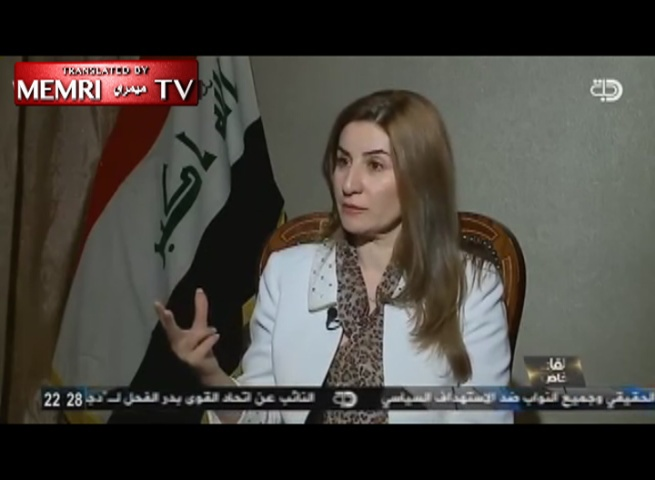 Yazidi Iraqi MP Vian Dakhil: We Will Not Return to Sinjar until the Law Deals with Those who Helped ISIS