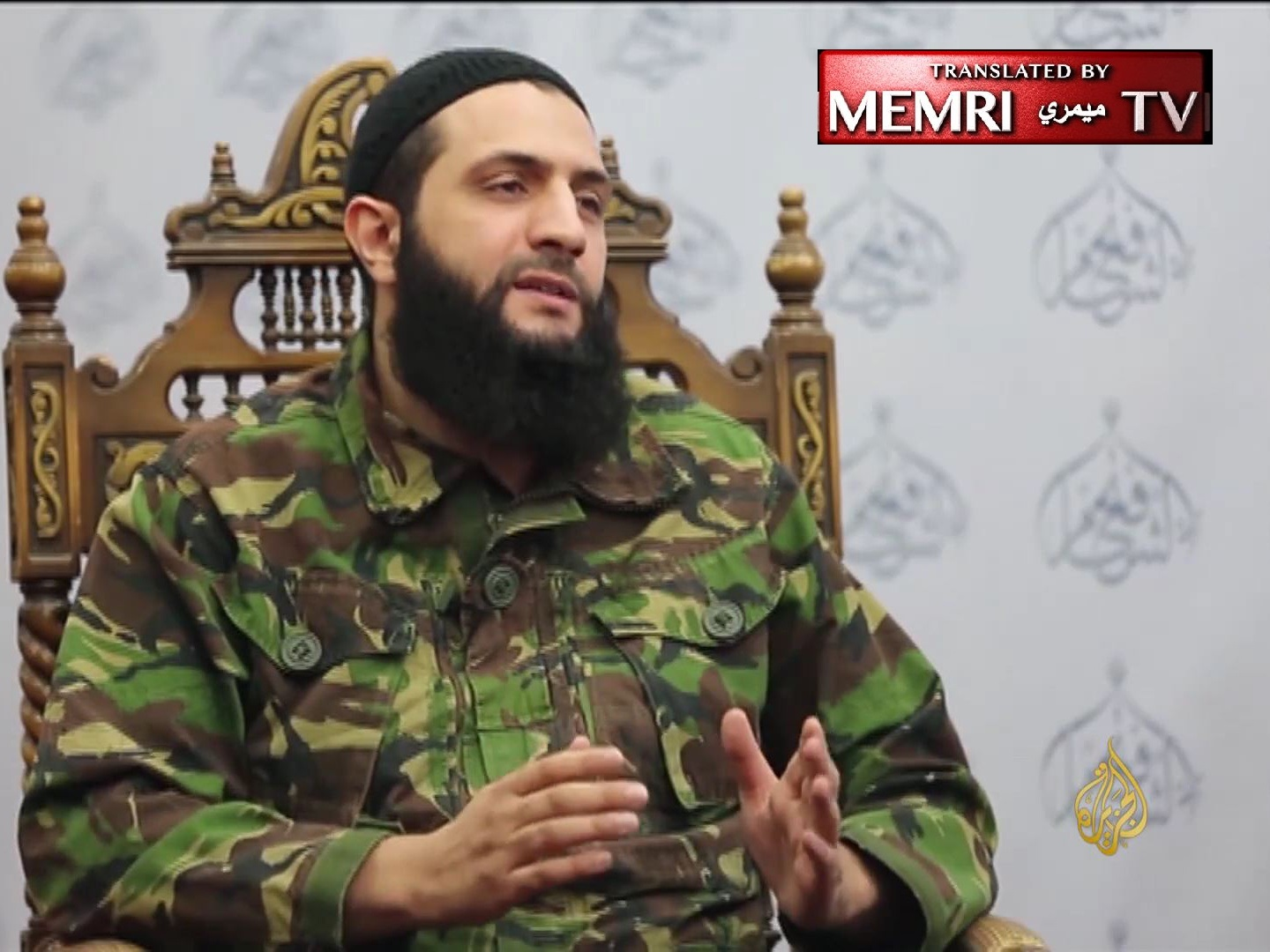 Jabhat Fath Al-Sham Leader Al-Joulani Criticizes Ceasefire Agreement: The Americans Have Placed Themselves alongside the Syrian Regime