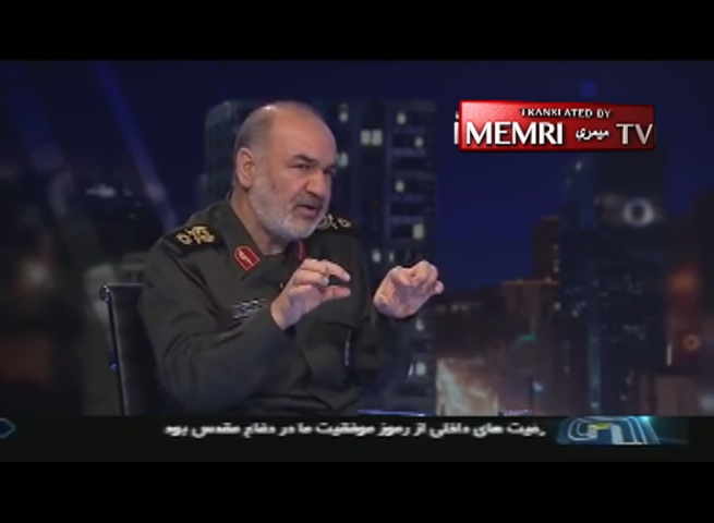 IRGC Deputy Commander Salami: We Have a
