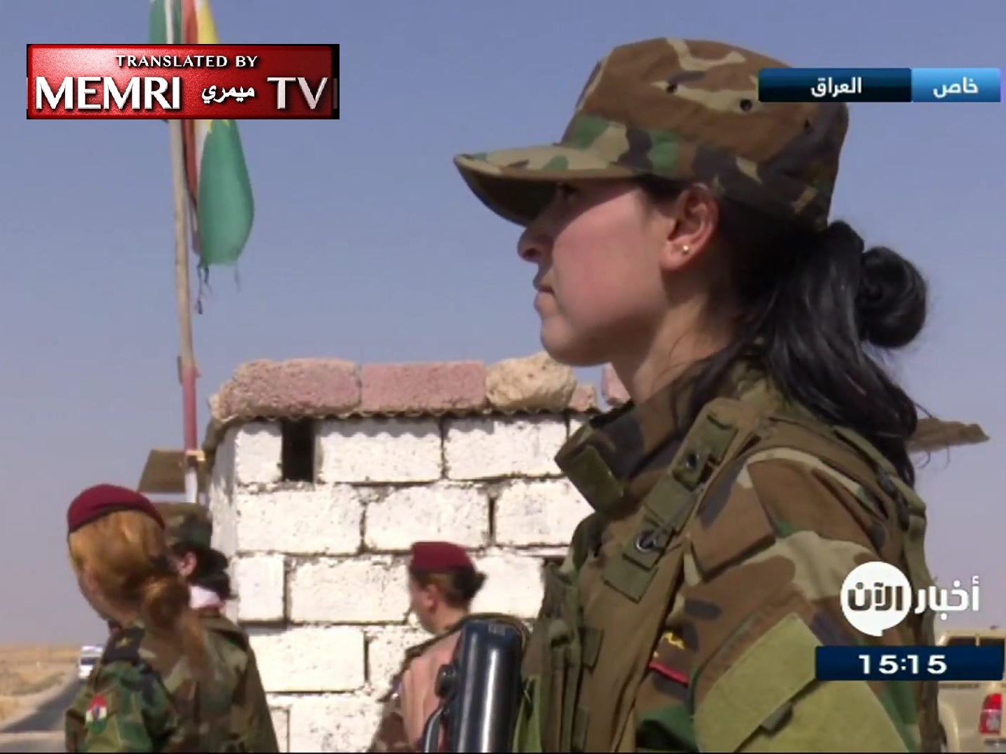 TV Report on Yazidi Female Brigade Fighting ISIS
